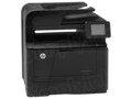 Toner Cartridges for HP LaserJet Pro 400 MFP M425dw