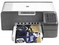 Printer Supplies for HP Business Inkjet 1200dn