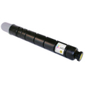 Compatible GPR31 Yellow Toner for Canon