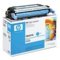HP 642A (CB401A) Cyan Original Toner Cartridge in Retail Packaging