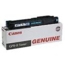 Canon GPR11BK Black Toner Cartridge, OEM