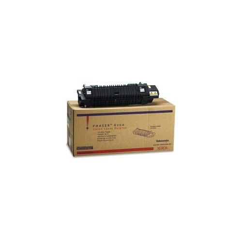OEM Xerox 675K65655 Fuser Assembly