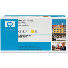 HP 645A (C9732A) Yellow Original Toner Cartridge in Retail Packaging