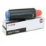 Canon GPR-16 (24,000 Pages) High Yield Black Laser Toner Cartridge - OEM 9634A003AA