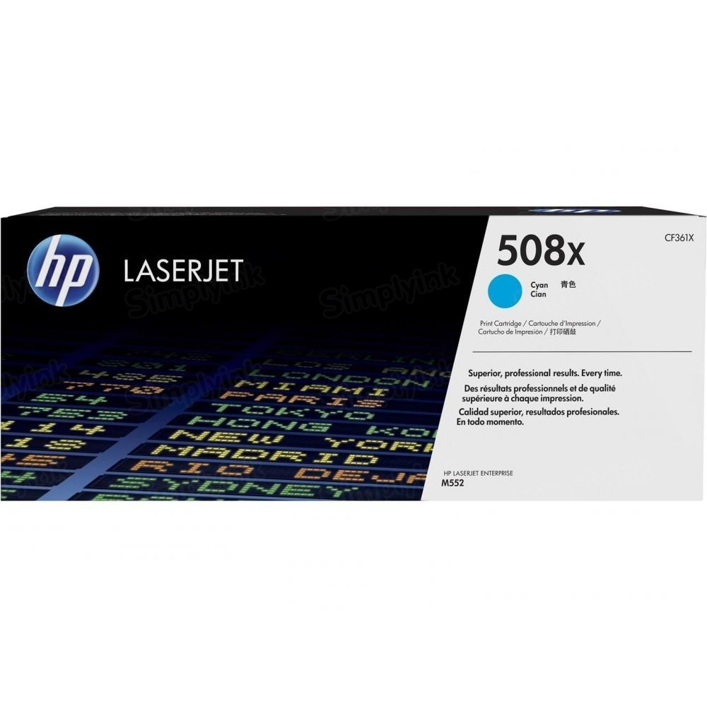 OEM HY HP 508X Cyan Toner Cartridge