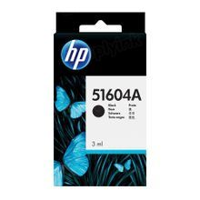Original HP 51604A Black Ink Cartridge in Retail Packaging
