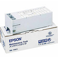 OEM Epson C12C890191 Maintenance Unit