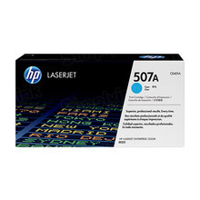 HP 507A (CE401A) Cyan Original Toner Cartridge in Retail Packaging