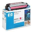 HP 643A (Q5953A) Magenta Original Toner Cartridge in Retail Packaging