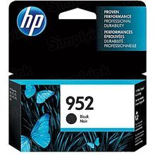 Original HP 952 Black Ink Cartridge in Retail Packaging (F6U15AN)