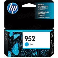 Original HP 952 Cyan Ink Cartridge in Retail Packaging (L0S49AN)