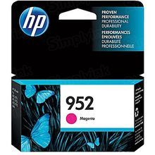 Original HP 952 Magenta Ink Cartridge in Retail Packaging (L0S52AN)