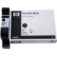 Original HP C8842A Black Ink Cartridge in Retail Packaging