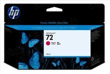 Original HP 72 Magenta Ink Cartridge in Retail Packaging (C9372A) High-Yield