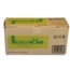 OEM Kyocera-Mita TK-572 Yellow Toner Cartridge