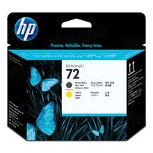 Original HP 72 Matte Black and Yellow Printhead in Retail Packaging (C9384A)