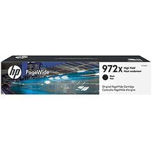Original HP 972X High Yield Black PageWide Cartridge in Retail Packaging (F6T84AN)