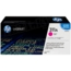 HP 311A (Q2683A) Magenta Original Toner Cartridge in Retail Packaging