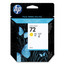Original HP 72 Yellow Ink Cartridge in Retail Packaging (C9400A)