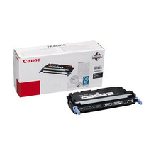 Canon GPR2-8Bk (6,000 Pages) High Yield Black Laser Toner Cartridge - OEM 1660B004AA