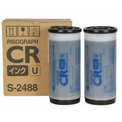 Risograph S-2488 Black OEM Ink Cartridge 2PK