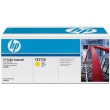 HP 650A (CE272A) Yellow Original Toner Cartridge in Retail Packaging