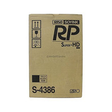Risograph S-4386 Black OEM Ink Cartridge 2-Pack