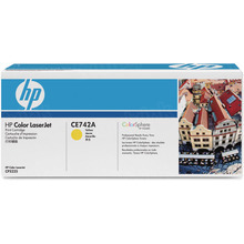 HP 307A (CE742A) Yellow Original Toner Cartridge in Retail Packaging