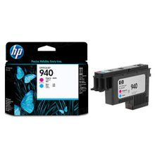 Original HP 940 Cyan and Magenta Printhead in Retail Packaging (C4901A)