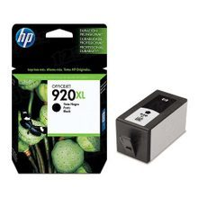Original HP 920XL Black Ink Cartridge in Retail Packaging (CD975AN) High-Yield