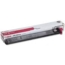 Canon GPR-26 (9,500 Pages) High Yield Magenta Laser Toner Cartridge - OEM 2449B003AA