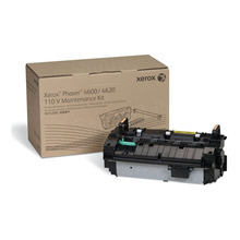 OEM Xerox 115R00069 Maintenance Kit