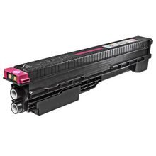 Canon GPR20M (36,000 Pages) Magenta Laser Toner Cartridge - Compatible 1067B001AA