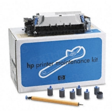 OEM HP C8057A Maintenance Kit