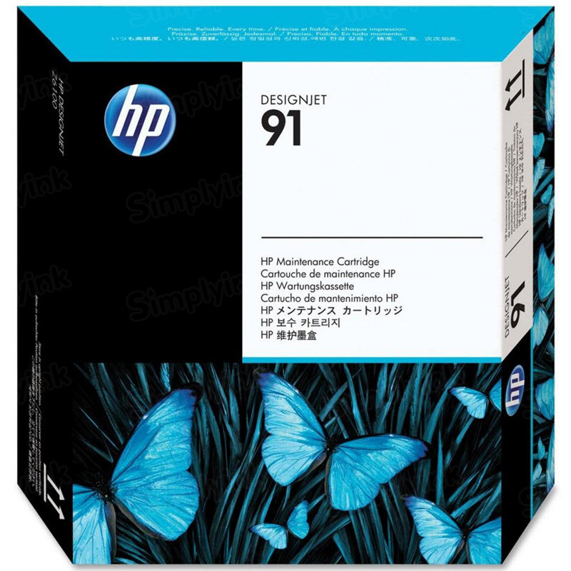 HP C9518A Original Maintenance Cartridge